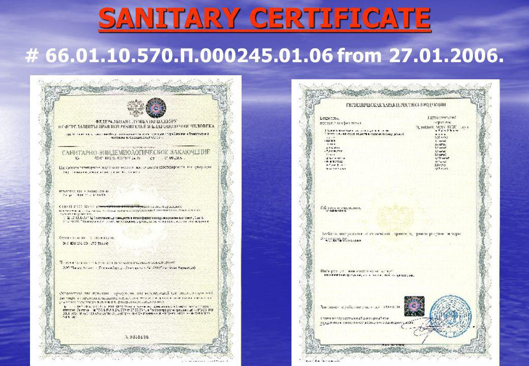 SANITARY CERTIFICATE # П from
