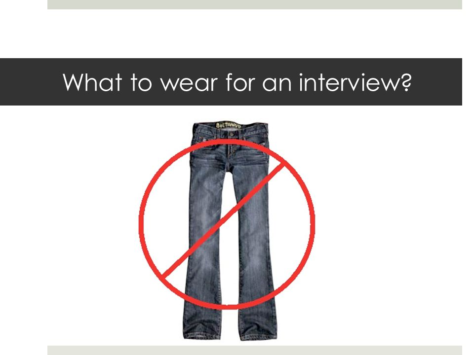 What to wear for an interview?