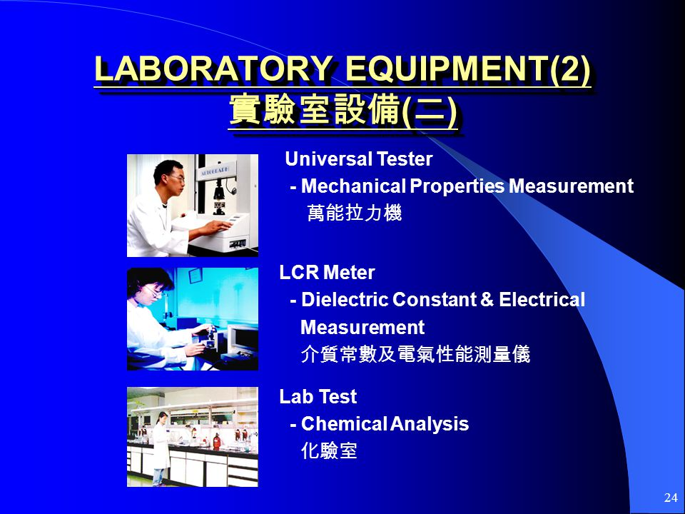 24 LABORATORY EQUIPMENT(2) ( ) LCR Meter - Dielectric Constant & Electrical Measurement Universal Tester - Mechanical Properties Measurement Lab Test