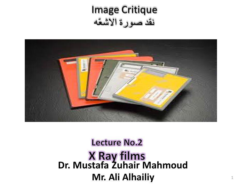 Dr. Mustafa Zuhair Mahmoud Mr. Ali Alhailiy Image Critique نقد صورة الاشعّه 1
