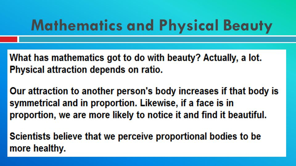 Mathematics and Physical Beauty