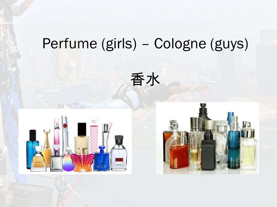 Perfume (girls) – Cologne (guys)