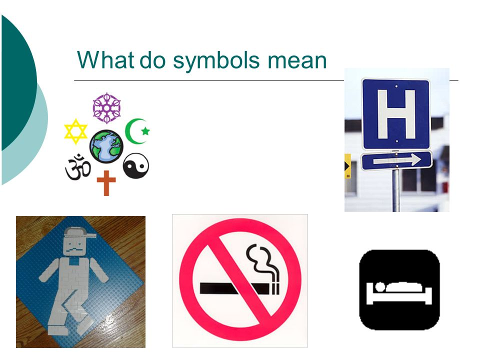 What do symbols mean