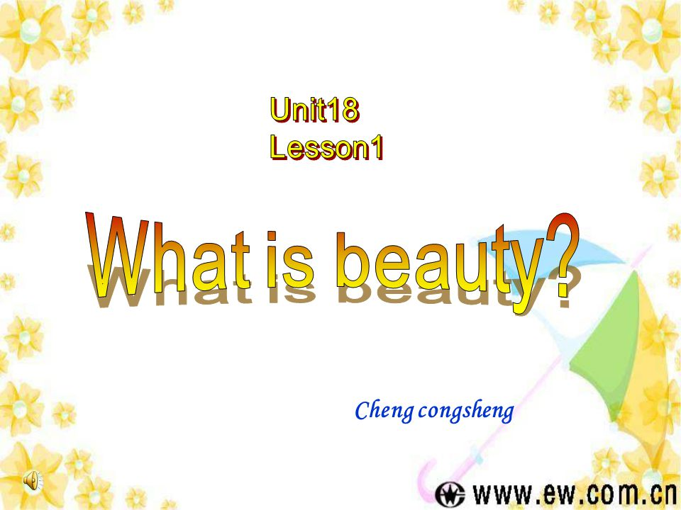 1.Which one is more important, physical beauty and inner beauty.