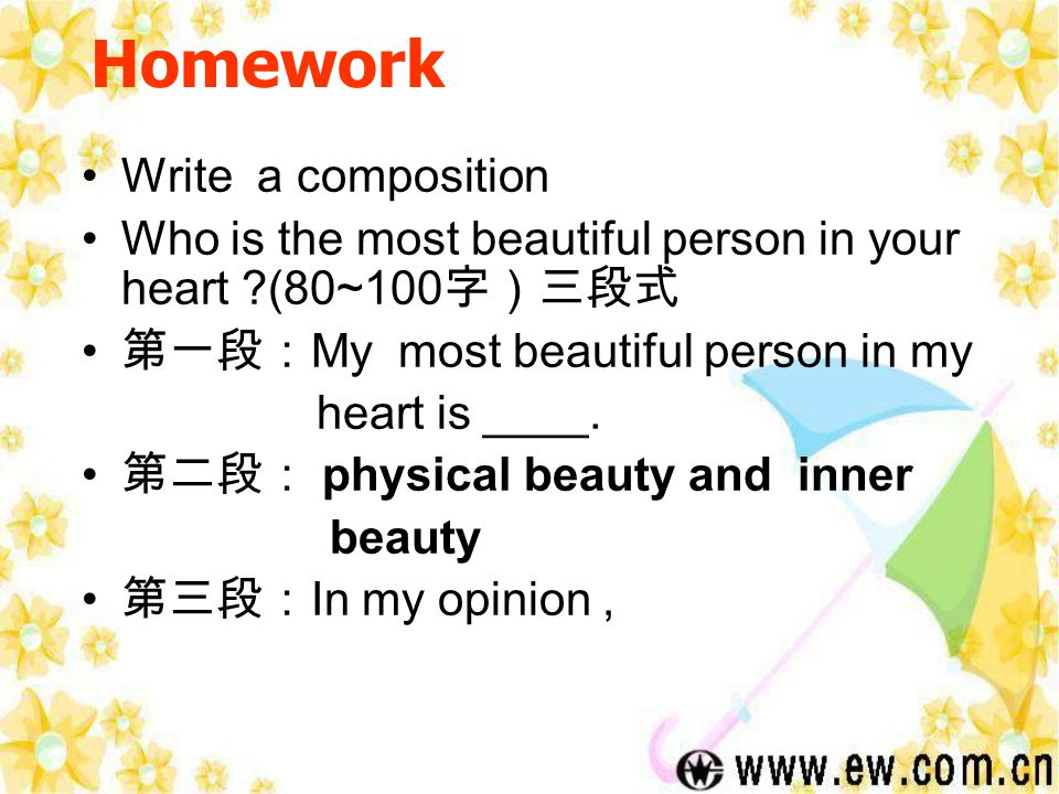 Write a composition Who is the most beautiful person in your heart (80~100 My most beautiful person in my heart is ____.