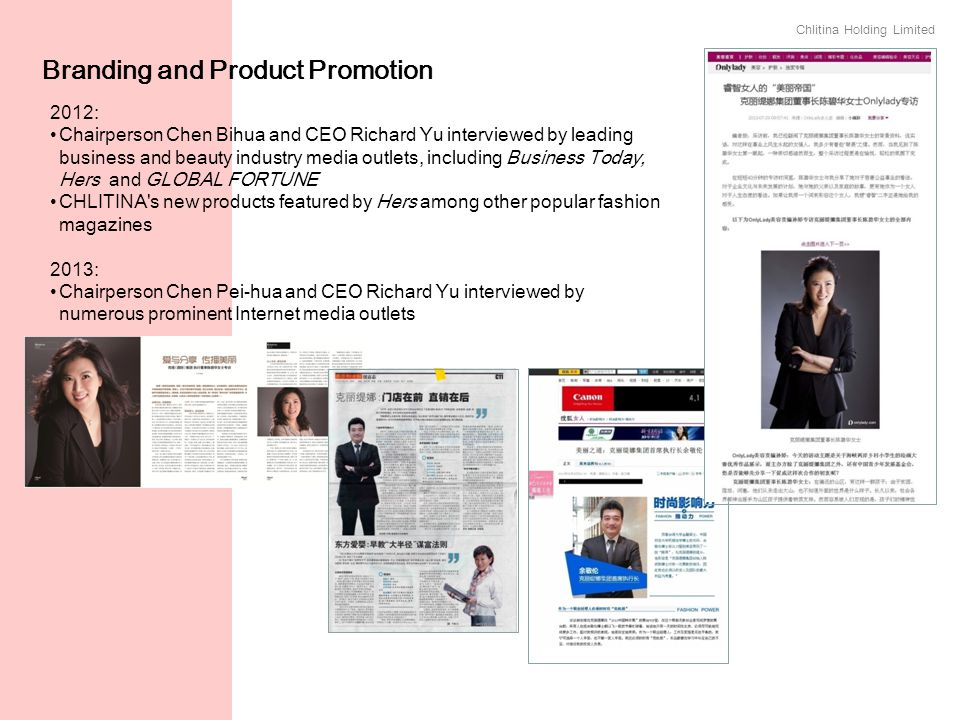 Chlitina Holding Limited 2012: Chairperson Chen Bihua and CEO Richard Yu interviewed by leading business and beauty industry media outlets, including