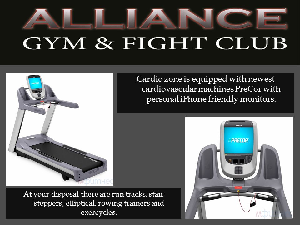 At your disposal there are run tracks, stair steppers, elliptical, rowing trainers and exercycles.