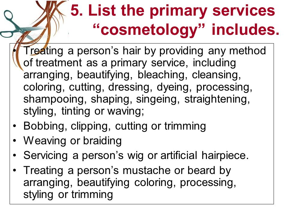 16.In what areas can you get a specialty certificate.