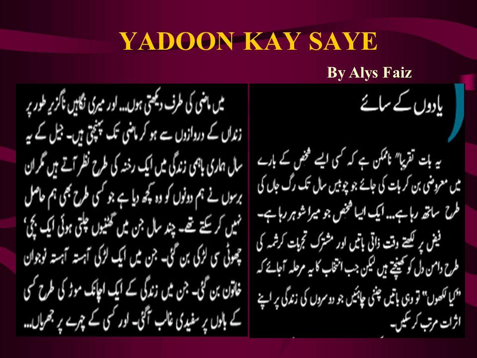YADOON KAY SAYE By Alys Faiz