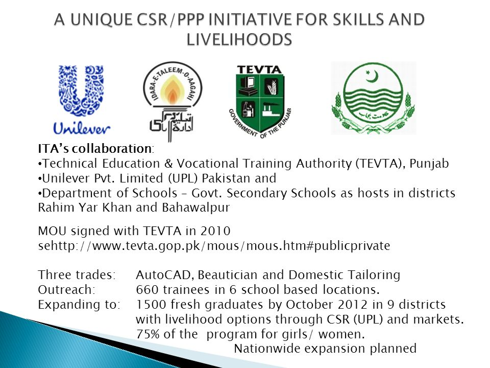 ITAs collaboration: Technical Education & Vocational Training Authority (TEVTA), Punjab Unilever Pvt.