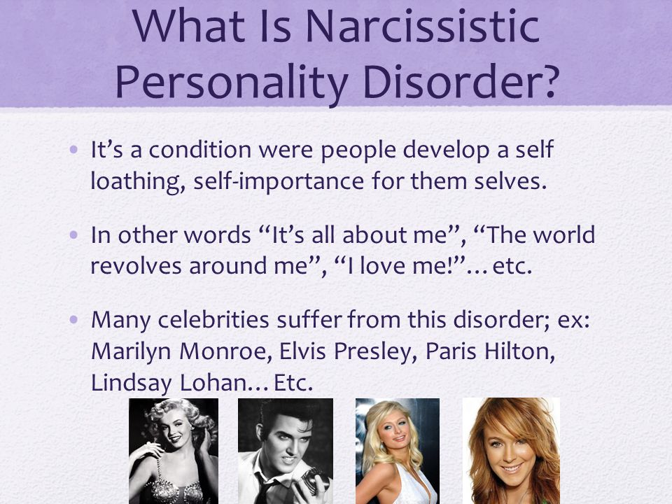 an analysis of narcissistic personality disorder