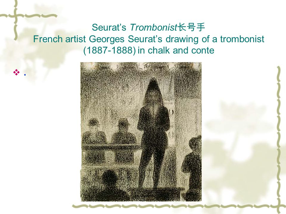 Seurats Trombonist French artist Georges Seurats drawing of a trombonist (1887-1888) in chalk and conte.
