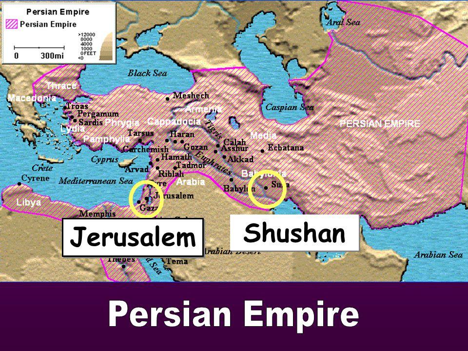 Shushan Jerusalem