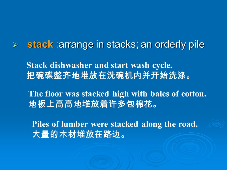 stack :arrange in stacks; an orderly pile stack :arrange in stacks; an orderly pile Stack dishwasher and start wash cycle. The floor was stacked high