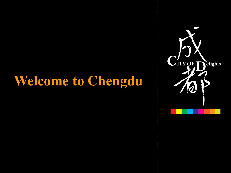 Welcome to Chengdu