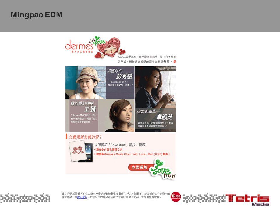 Mingpao EDM