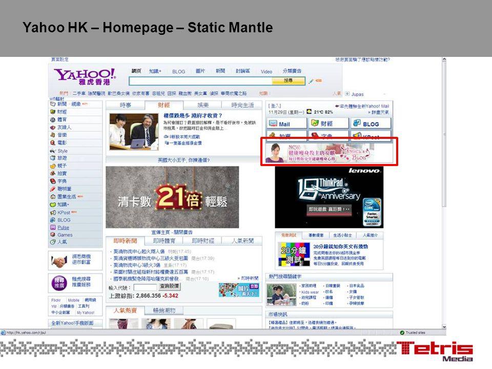 Discuss HK – Homepage – LREC