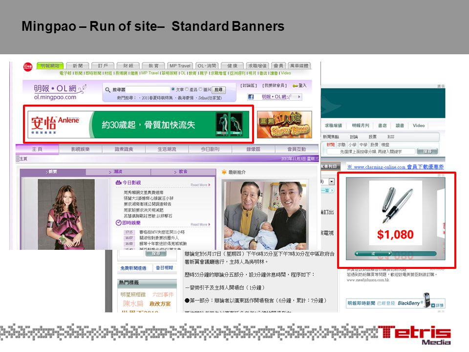 Maximizer - Run of Lady Network – Standard Banners
