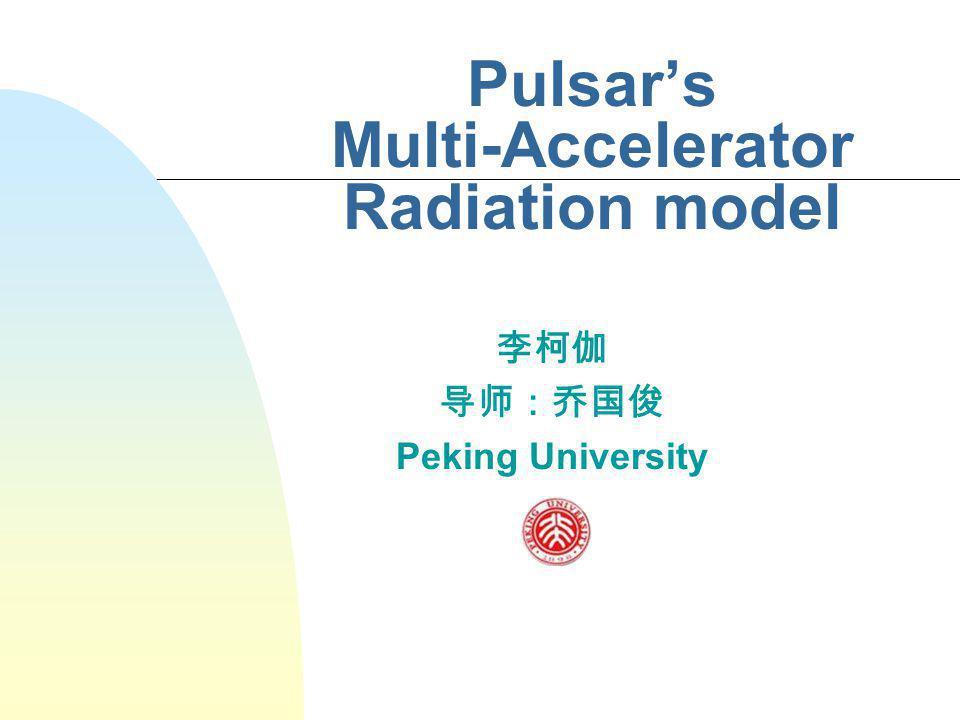Pulsars Multi-Accelerator Radiation model Peking University