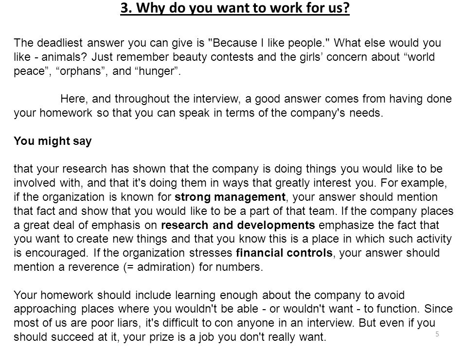 16 If the interviewer continues to probe, you might say, You know that I m making $______ now.