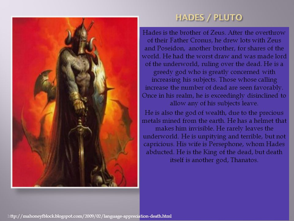 Hades is the brother of Zeus.