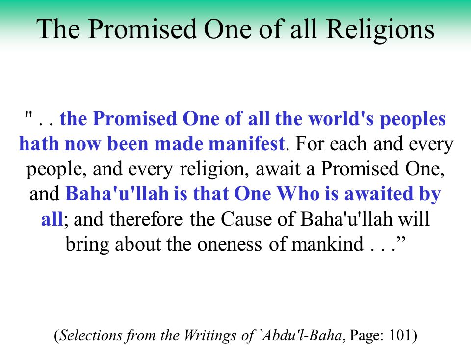 The Promised One of all Religions ..