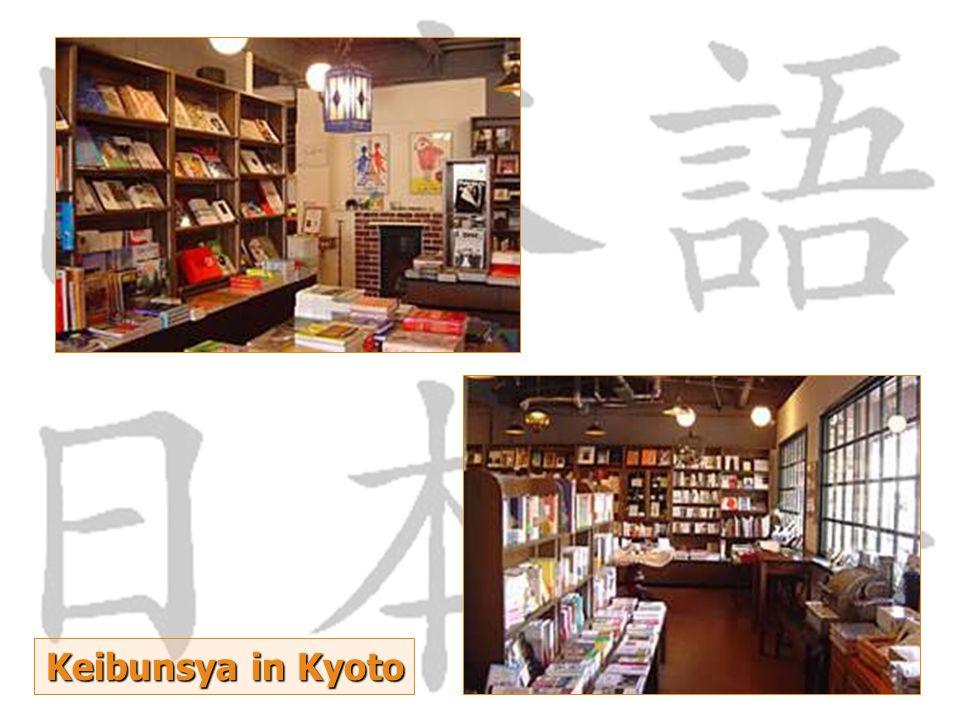 Keibunsya in Kyoto