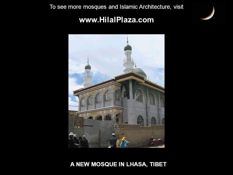 To see more mosques and Islamic Architecture, visit www.HilalPlaza.com MOSQUE IN ACEH, INDONESIA