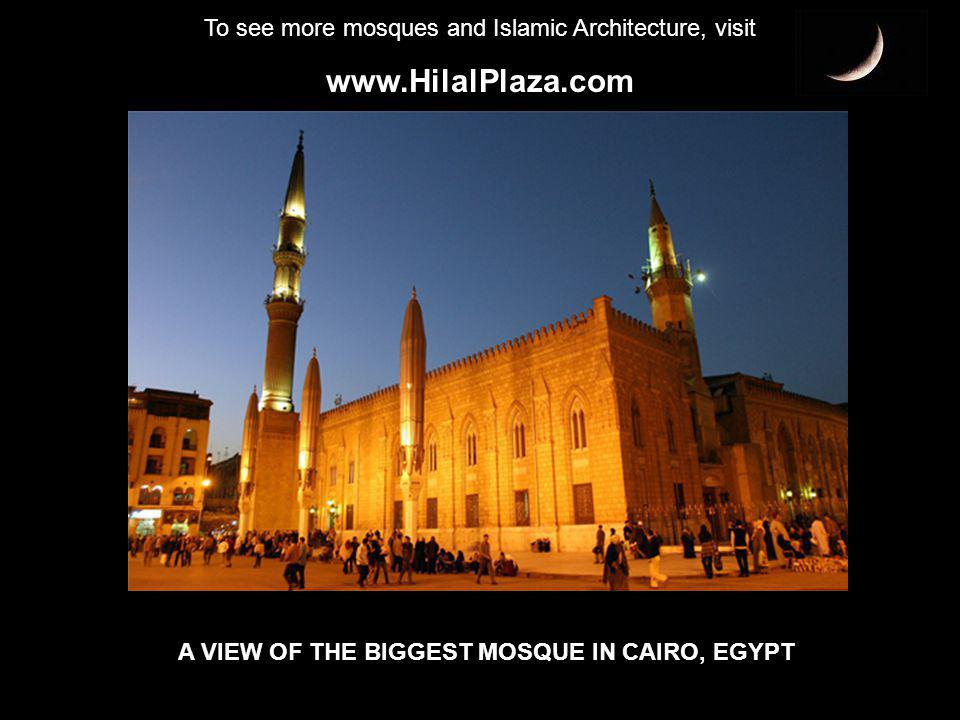To see more mosques and Islamic Architecture, visit www.HilalPlaza.com ABU DARWEESH MOSQUE, JORDAN