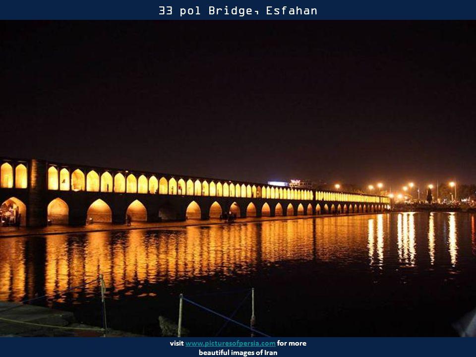visit www.picturesofpersia.com for more beautiful images of Iranwww.picturesofpersia.com Ganj Ali Khan Bath, Kerman