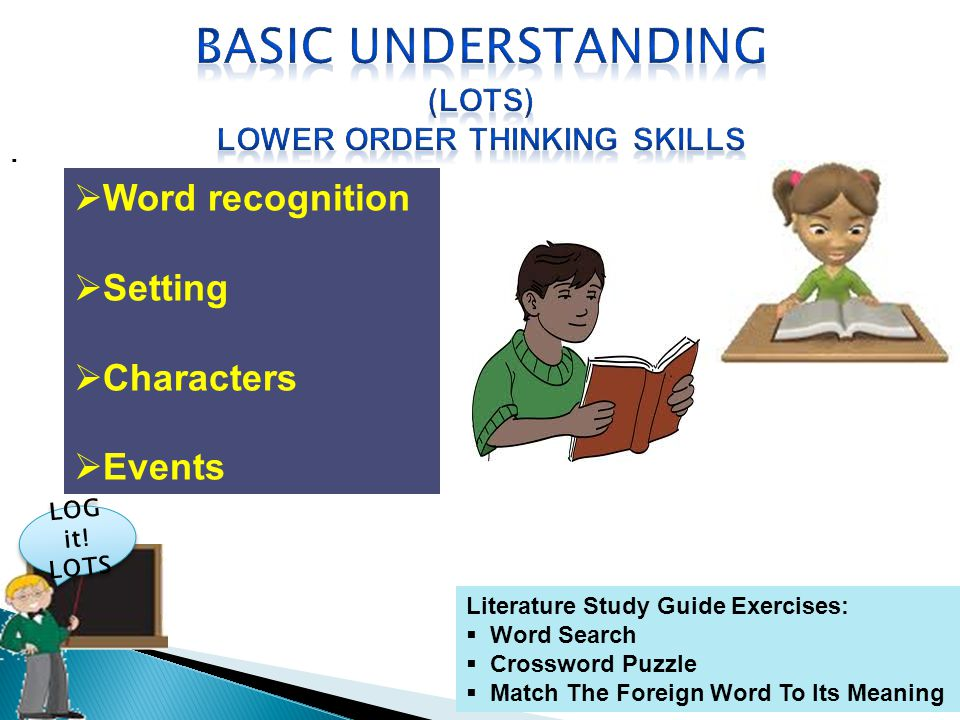 Literature Study Guide Exercises: Comprehension Chapter Questions Multiple Choice Questions LOG it.