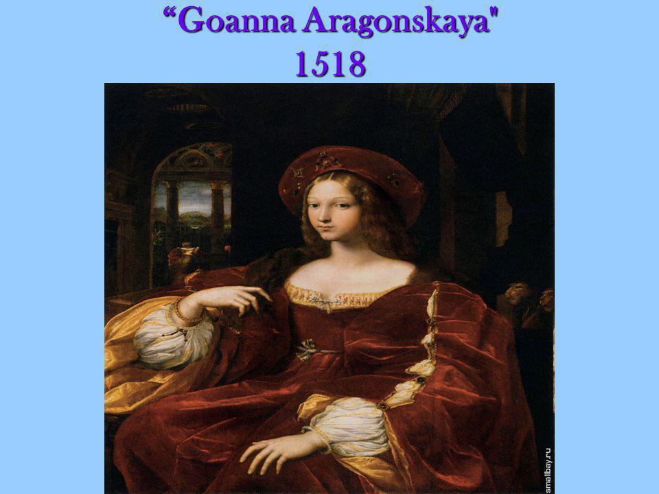 Goanna Aragonskaya 1518Goanna Aragonskaya 1518