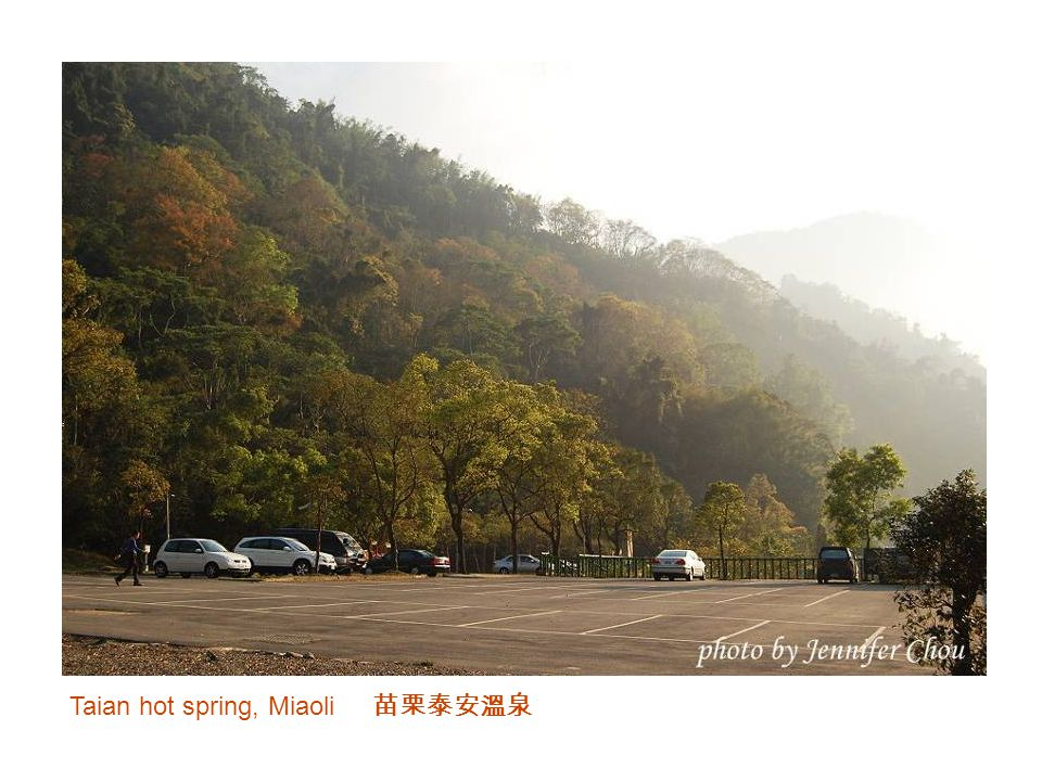 Taian hot spring, Miaoli