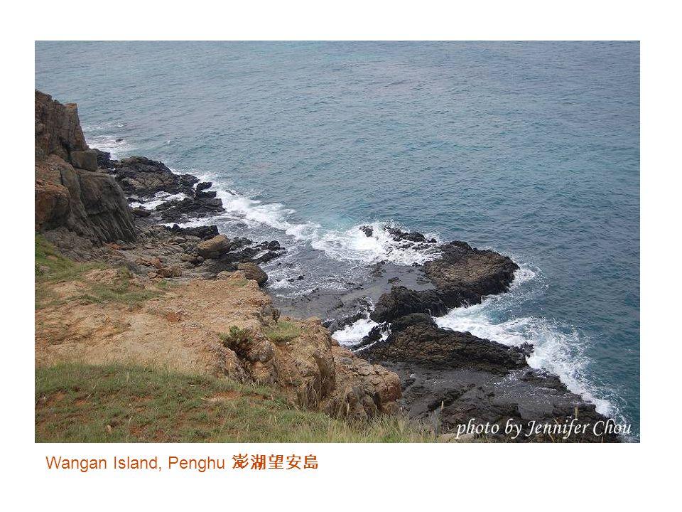 Wangan Island, Penghu Ocean