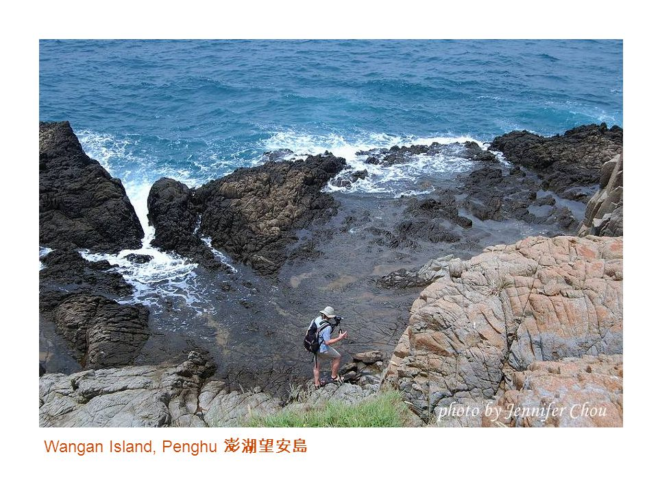 Wangan Island, Penghu