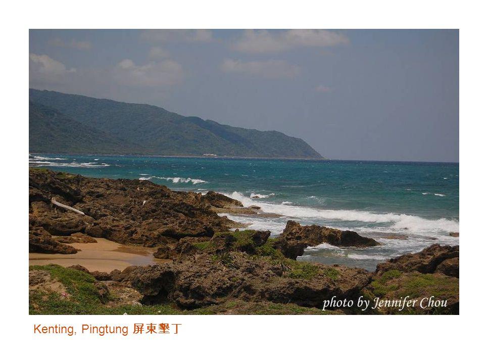 Kenting, Pingtung