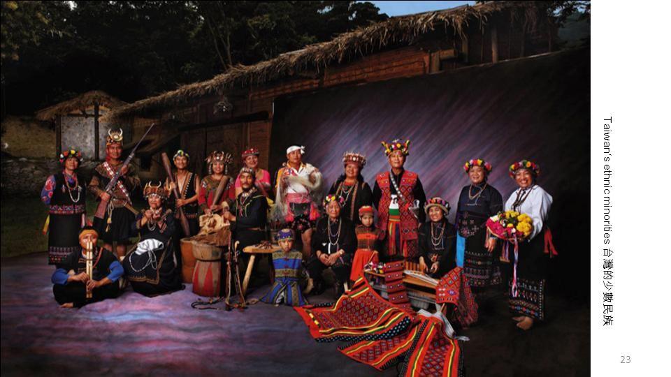 Taiwan aborigines 22
