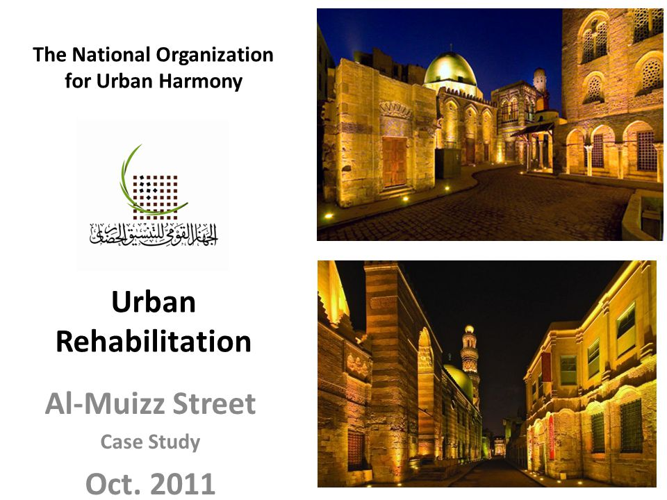 The National Organization for Urban Harmony Urban Rehabilitation Al-Muizz Street Case Study Oct.