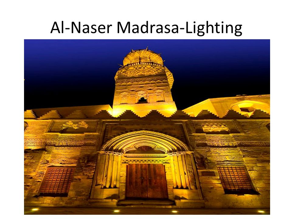 Al-Naser Madrasa-Lighting