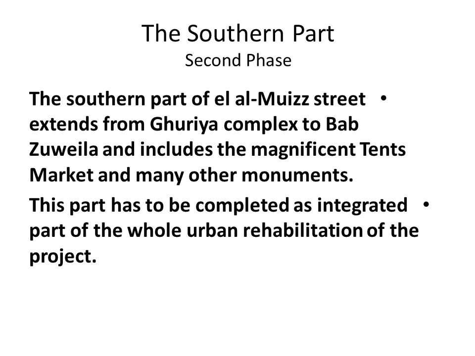 The Southern Part Second Phase The southern part of el al-Muizz street extends from Ghuriya complex to Bab Zuweila and includes the magnificent Tents Market and many other monuments.