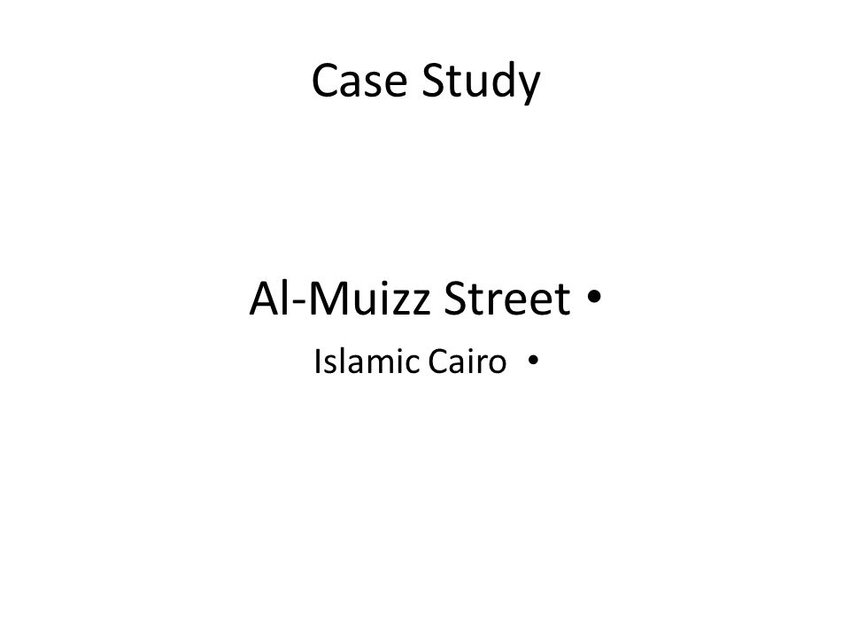 Map of of Muizz Street