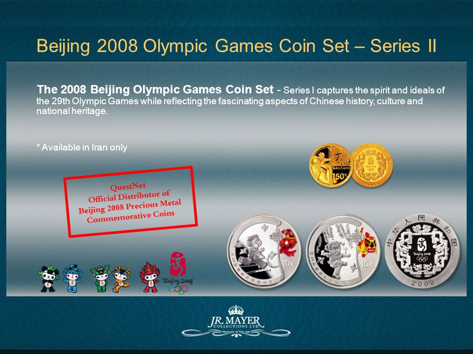 Beijing 2008 Olympic Games Coin Set – Series II The 2008 Beijing Olympic Games Coin Set - Series I captures the spirit and ideals of the 29th Olympic