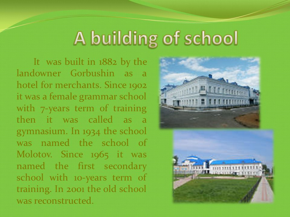 It was built in 1882 by the landowner Gorbushin as a hotel for merchants. Since 1902 it was a female grammar school with 7-years term of training then