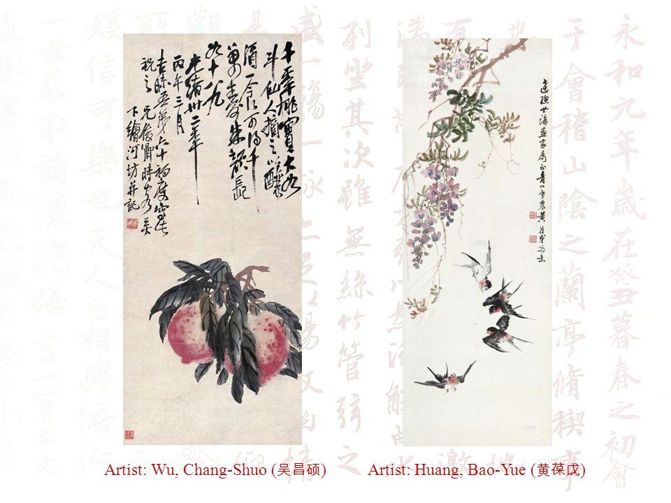 Artist: Wu, Chang-Shuo ( )Artist: Huang, Bao-Yue ( )