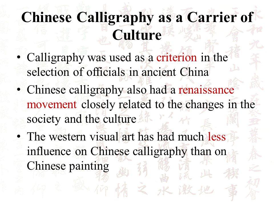 Artist: Huang, Yi-Zhi ( ) Poet: Wang, Wei ( ) Artist: Shen, Pei-Fang ( ) Poet, Li, Bai ( )