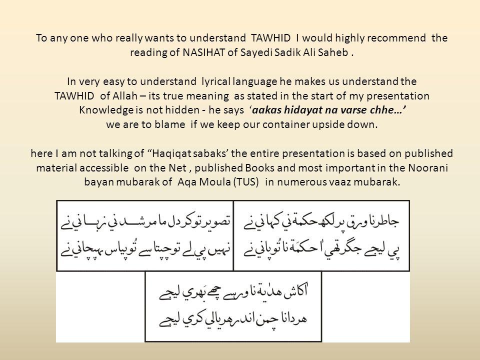TAWHID What is Tawhid .