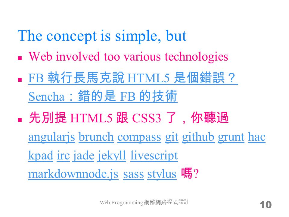 The concept is simple, but Web involved too various technologies FB HTML5 Sencha FB FB HTML5 Sencha FB HTML5 CSS3 angularjs brunch compass git github grunt hac kpad irc jade jekyll livescript markdownnode.js sass stylus .