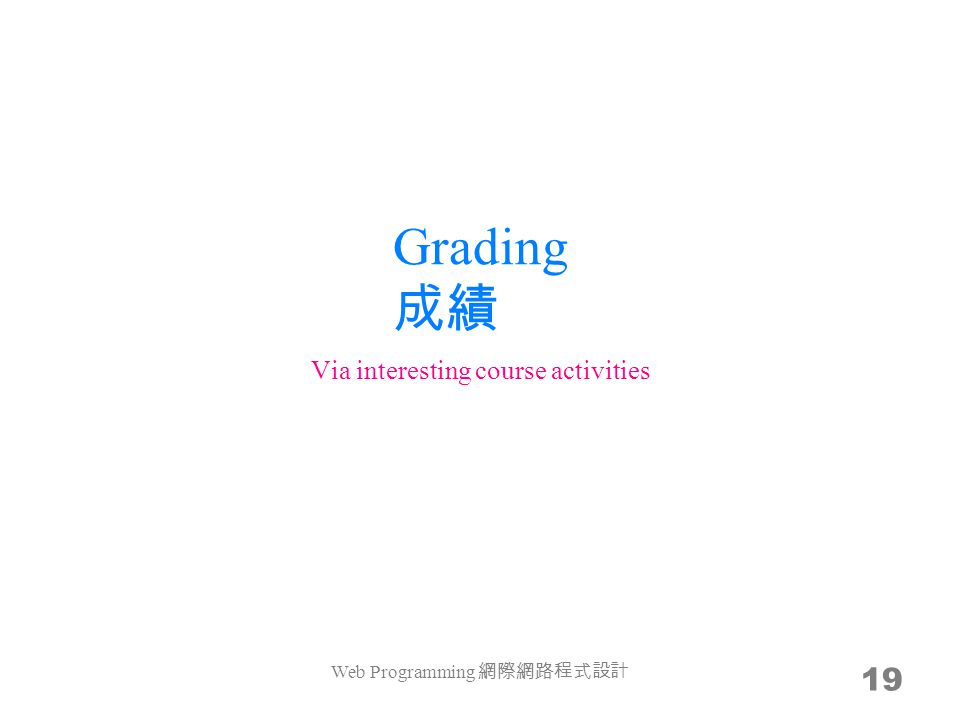 Grading 19 Via interesting course activities Web Programming