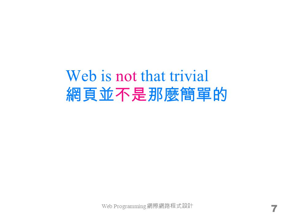 Web is not that trivial 7 Web Programming