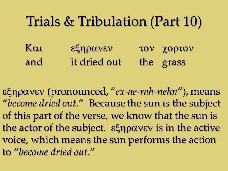 Trials & Tribulation (Part 10) and it dried out the grass (pronounced, ex-ae-rah-nehn), meansbecome dried out.